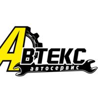 СТО Автекс