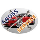 Кросс-сервис