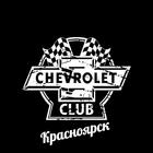 chevy-motors