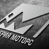 Империя моторс
