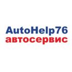 AutoHelp76