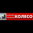 Колесо (на Тимирязевской)